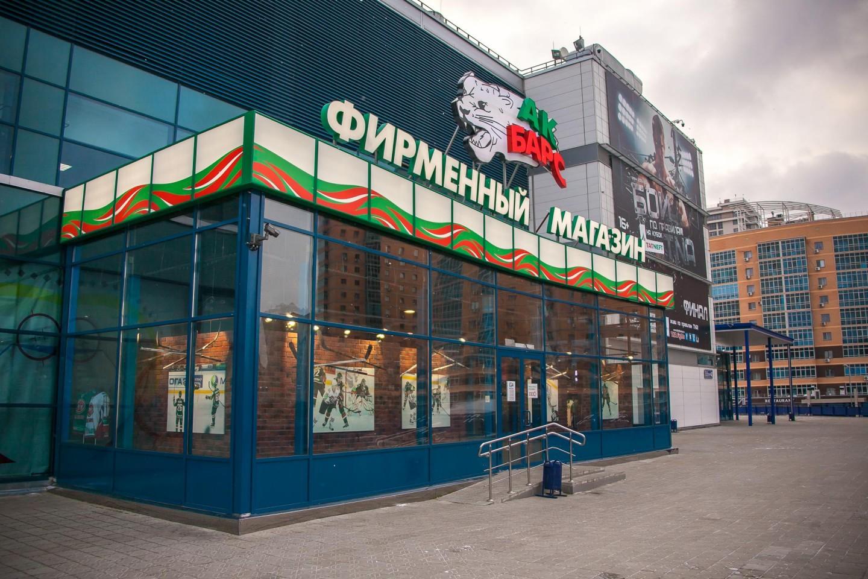 Фирменный магазин «АК Барс» — ParkSeason