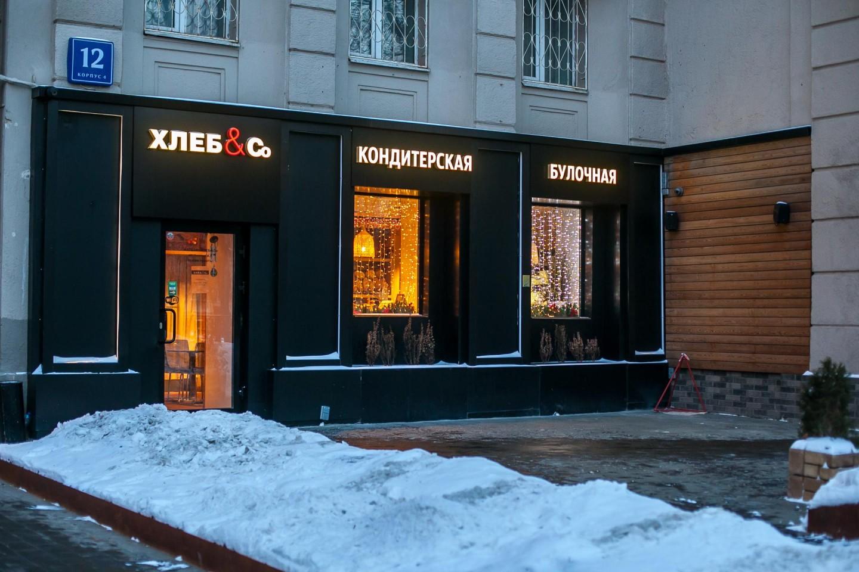 Магазин «Хлеб&Co», Чистые пруды, Москва — ParkSeason