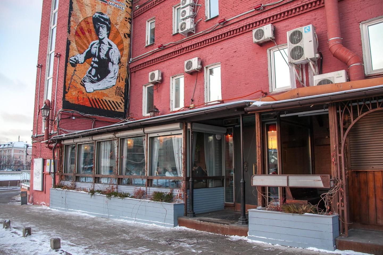 Ресторан-бар Bruсе Lee — ParkSeason