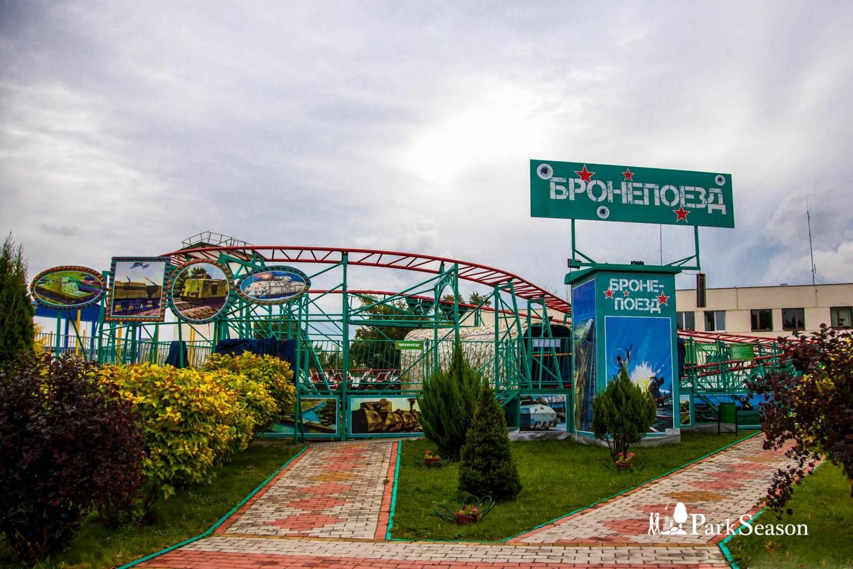 Аттракционы, Парк Победы на Поклонной горе, Москва — ParkSeason