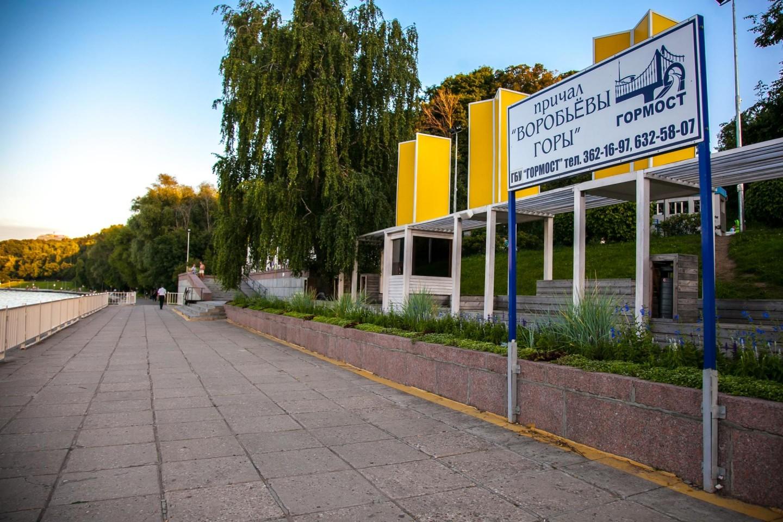 Причал «Воробьевы горы», Воробьевы горы, Москва — ParkSeason