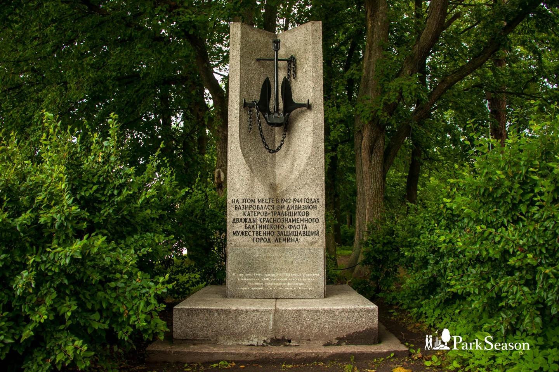 Памятник 8-му дивизиону катеров-тральщиков — ParkSeason