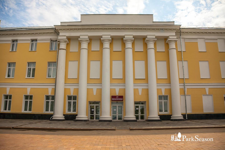 Филармония им. Мстислава Ростроповича — ParkSeason