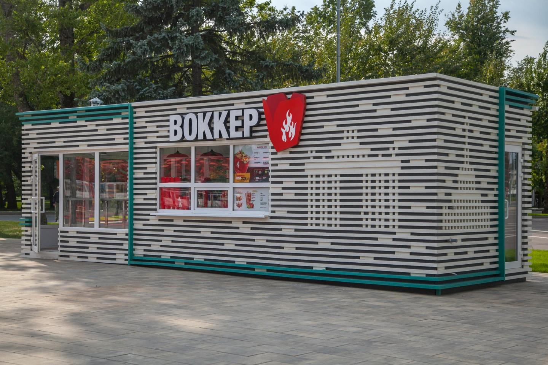 Кафе «Воккер» (закрыт) — ParkSeason
