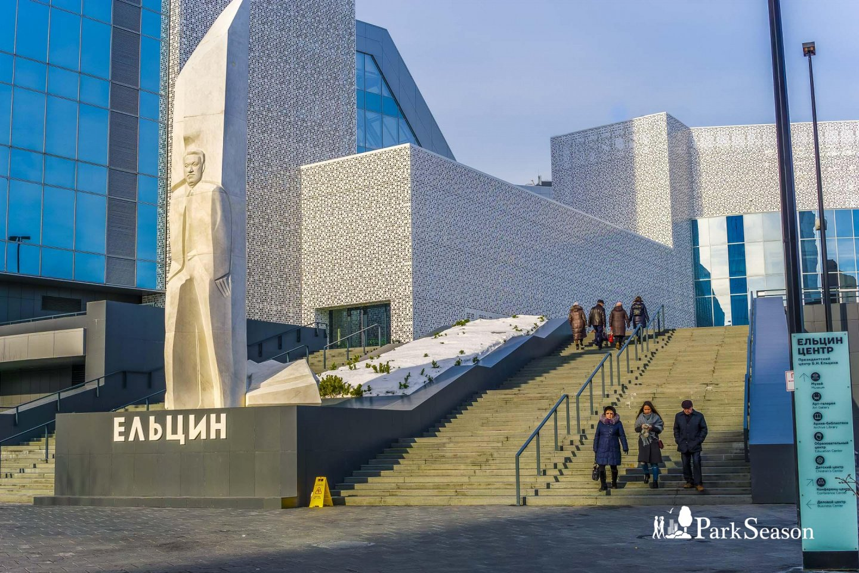 Ельцин центр — ParkSeason