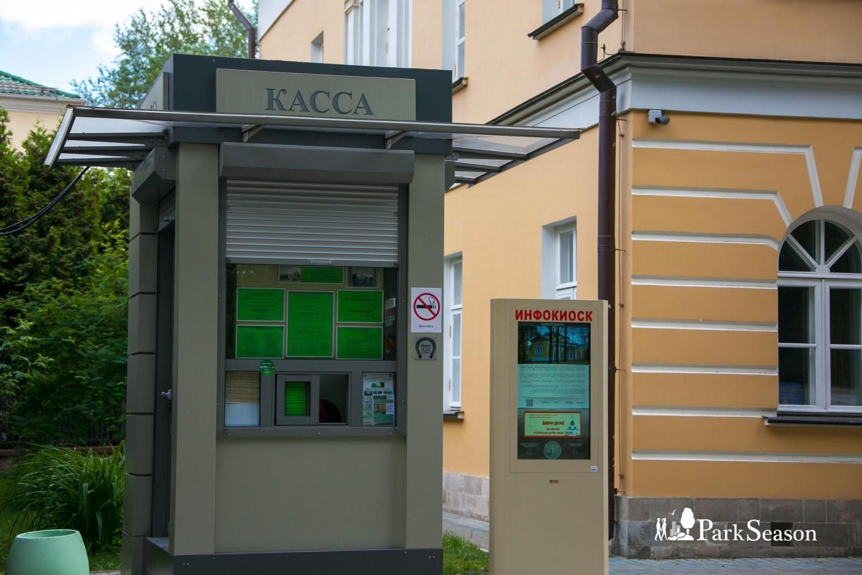 Касса музея-заповедника, Усадьба «Люблино», Москва — ParkSeason
