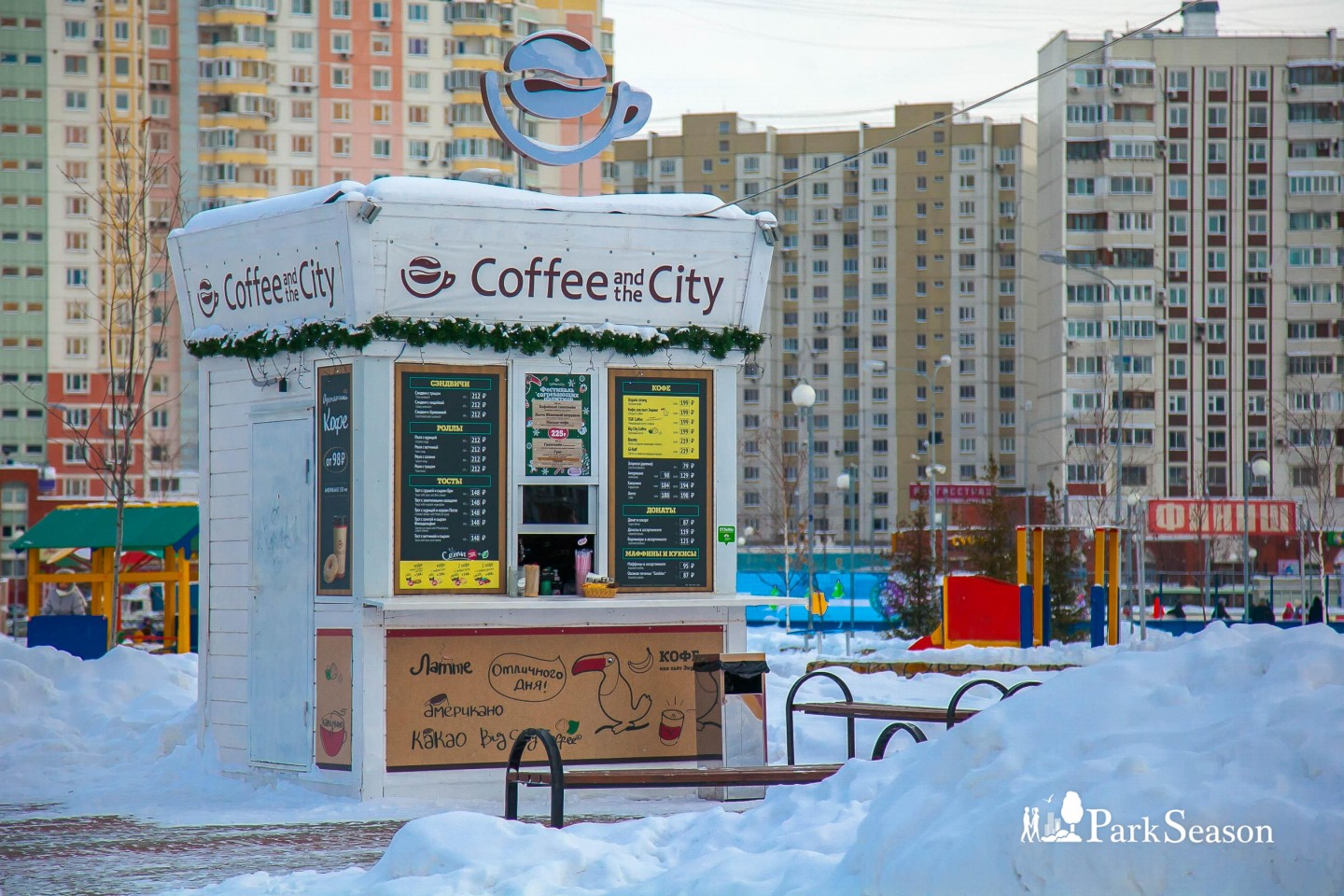 Киоск Сoffee and the City — ParkSeason
