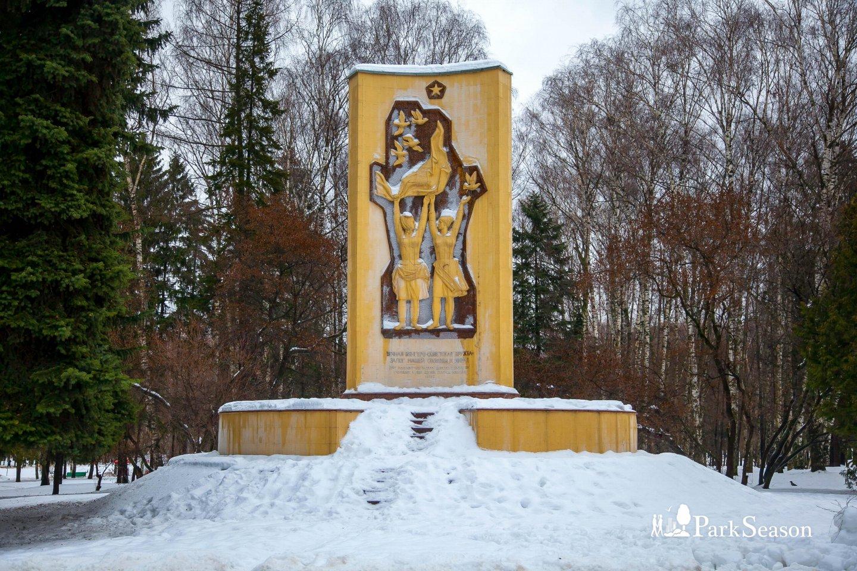 Памятник венгеро-советской дружбе, Парк Дружбы, Москва — ParkSeason