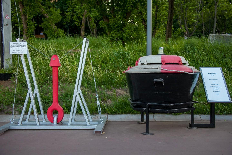 Штоковое устройство и аварийный буй, Парк «Северное Тушино», Москва — ParkSeason