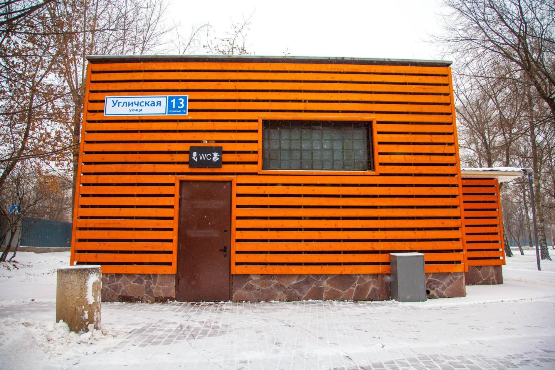 Туалет, Лианозовский парк, Москва — ParkSeason