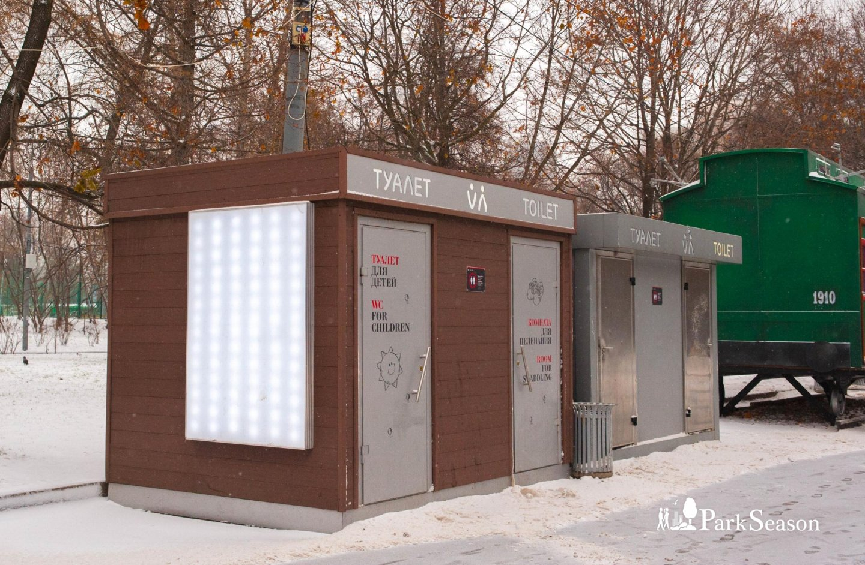 Туалет, Парк «Красная Пресня», Москва — ParkSeason