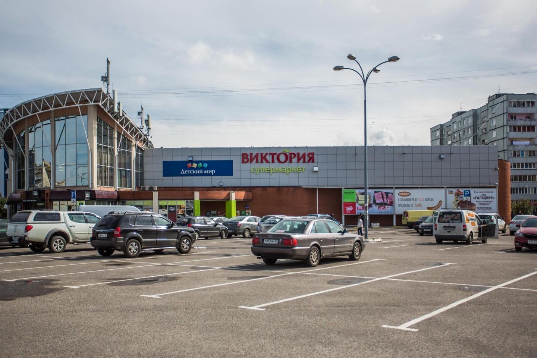 Супермаркет «Виктория» — ParkSeason