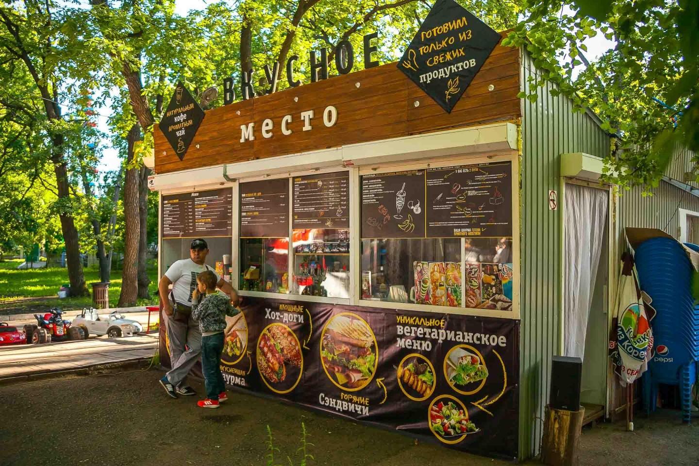Уличное кафе «Вкусное место» — ParkSeason