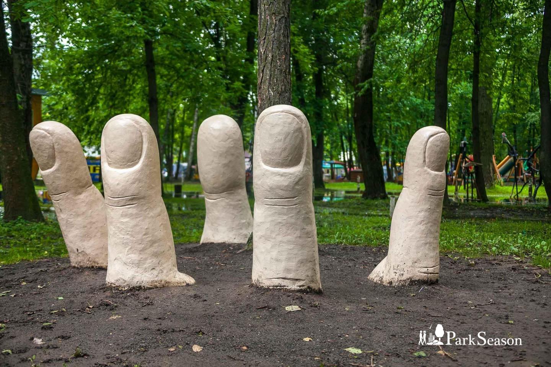 Арт-объект «Рука» — ParkSeason