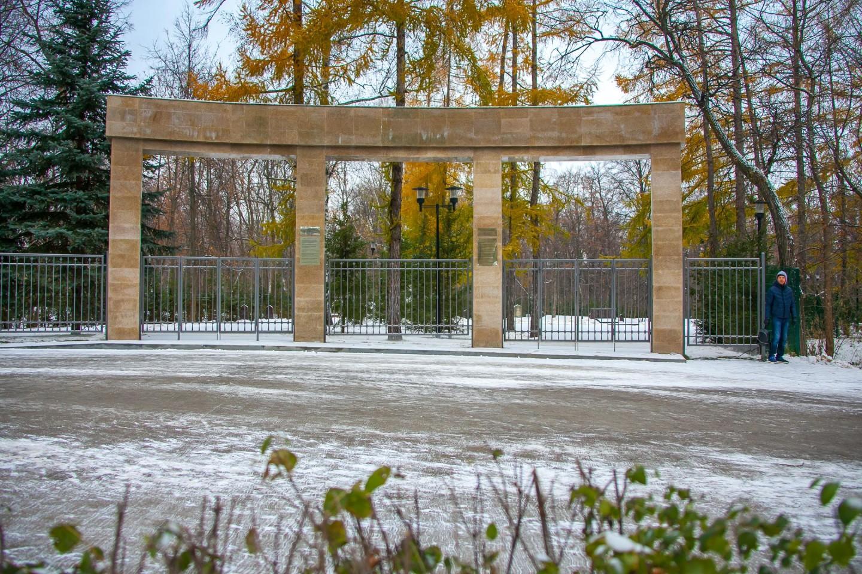Мемориальное кладбище — ParkSeason