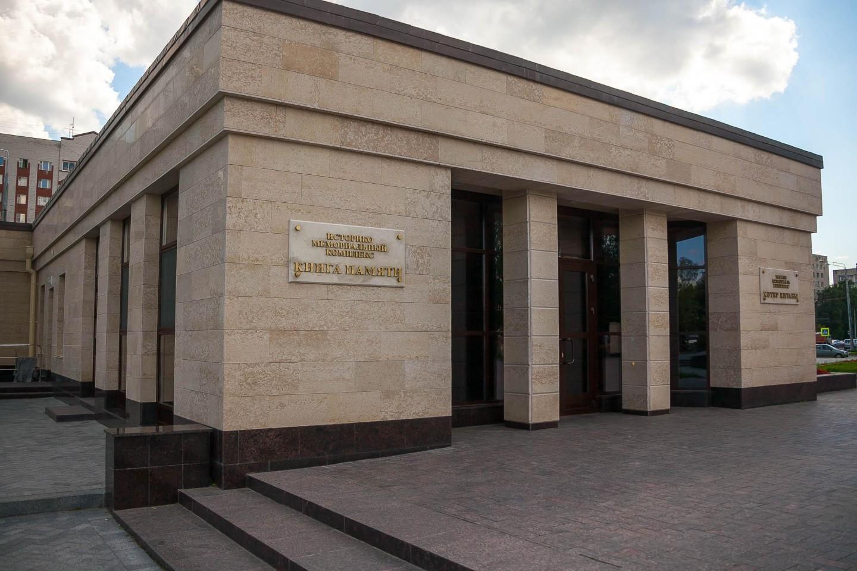 Историко-мемориальный комплекс «Книга памяти» — ParkSeason