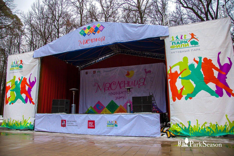 Сцена, Парк «Фили», Москва — ParkSeason