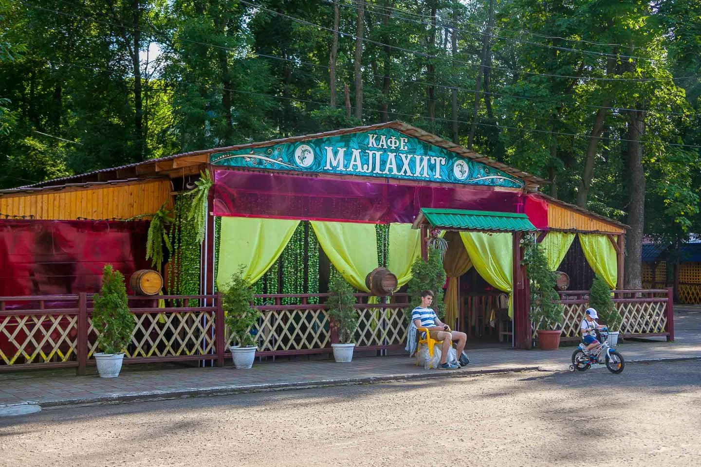 Кафе «Малахит» — ParkSeason