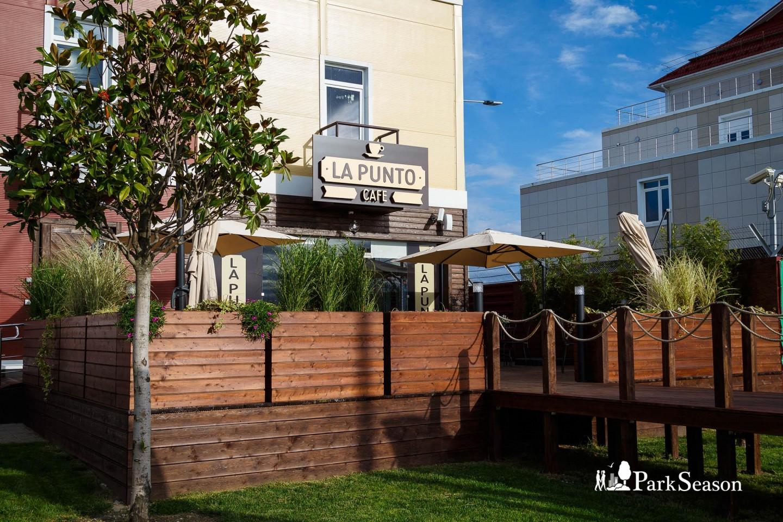 Кафе La Punto — ParkSeason