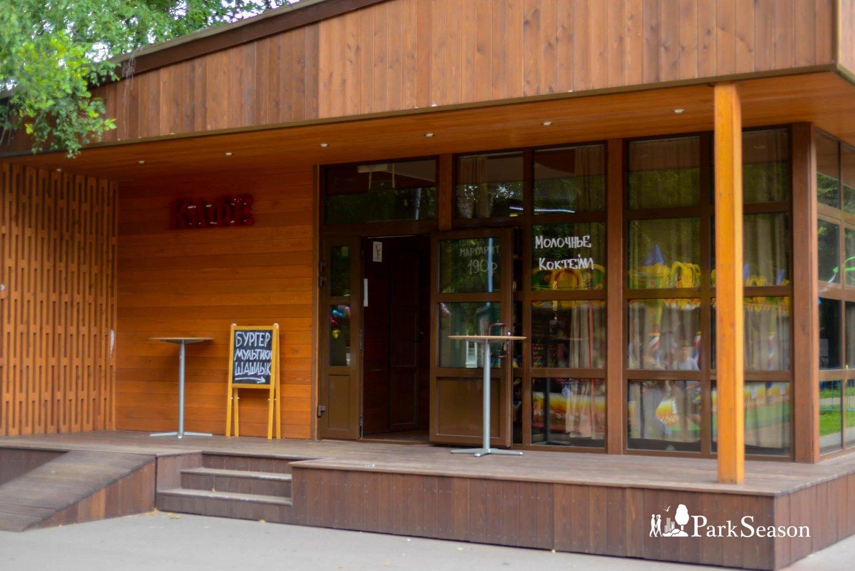 Детское кафе «Кузя», Парк «Кузьминки», Москва — ParkSeason