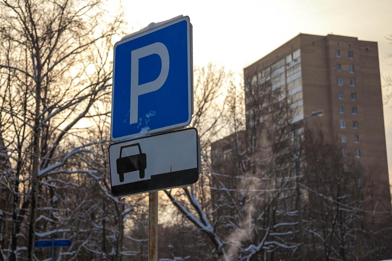 Московский паркинг № 2004, Сад «Эрмитаж», Москва — ParkSeason