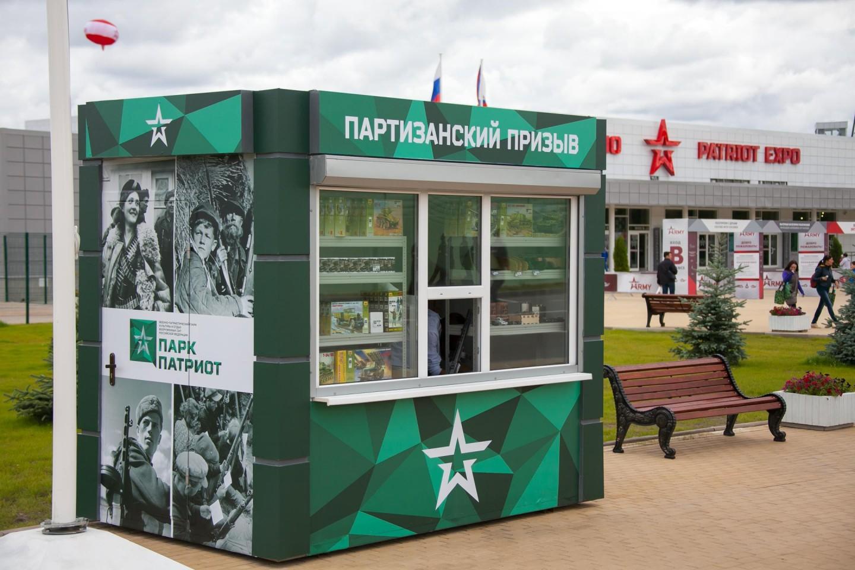 Сувениры, Парк «Патриот», Москва — ParkSeason