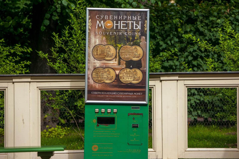 Сувенирные монеты — ParkSeason