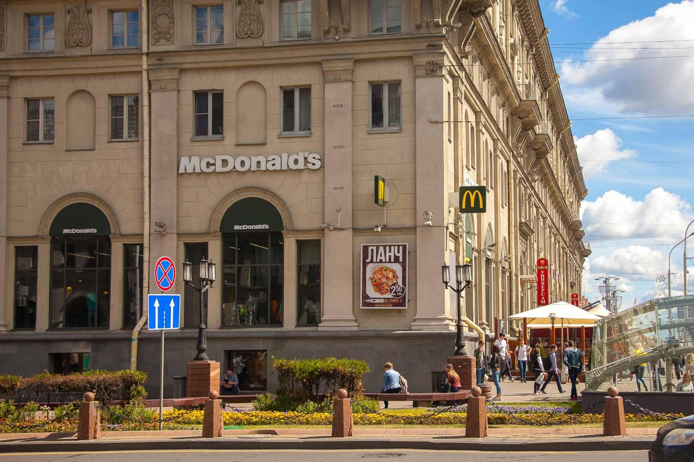 Ресторан быстрого питания «McDonald`s» — ParkSeason