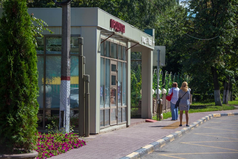 Остановка общественного транспорта «Улица 9 мая» — ParkSeason