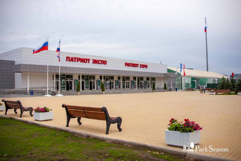 Конгрессно-выставочный центр. Вход B, Парк «Патриот», Москва — ParkSeason