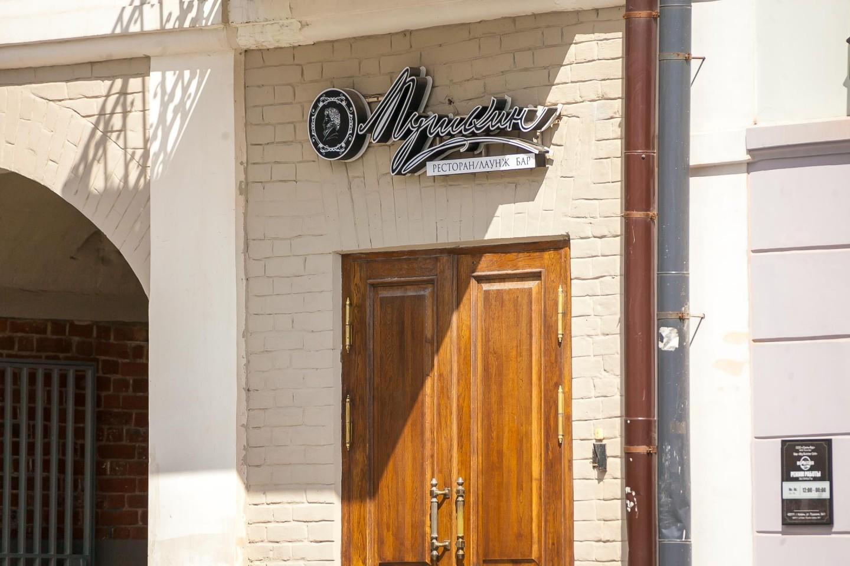 Ресторан/ Лаунж бар «Пушкин» — ParkSeason