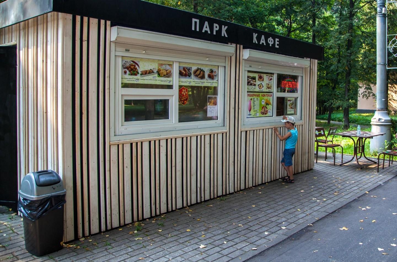 Парк Кафе — ParkSeason