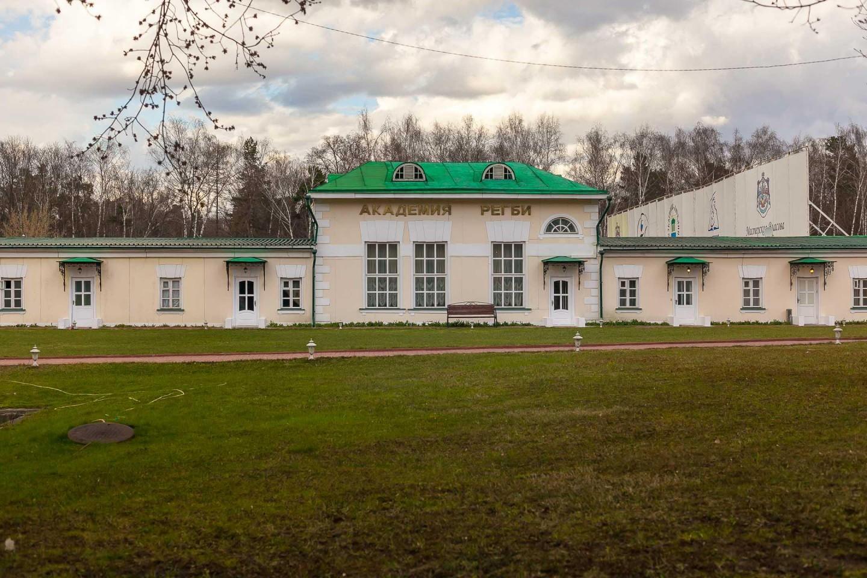 Академия регби, Парк «Кузьминки», Москва — ParkSeason