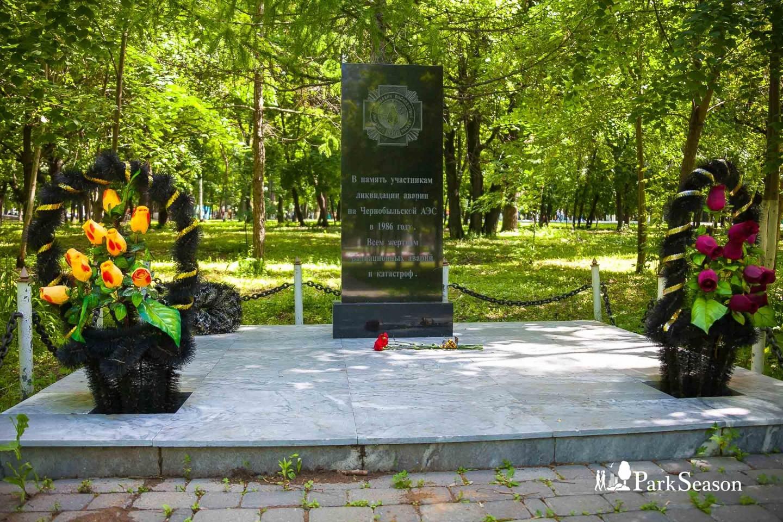 Памятный камень участникам ликвидации аварии на Чернобыльской АЭС — ParkSeason