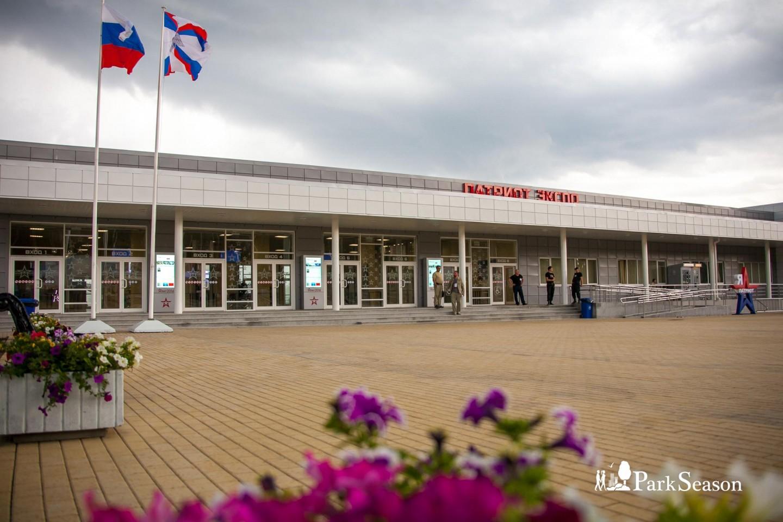 Конгрессно-выставочный центр. Вход А, Парк «Патриот», Москва — ParkSeason