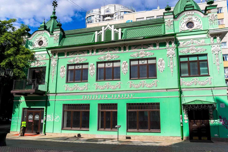 Особняк мещанина П. Ф. Блинова — ParkSeason