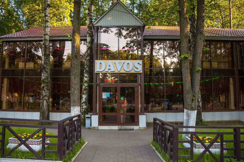 Кафе «Давос» — ParkSeason