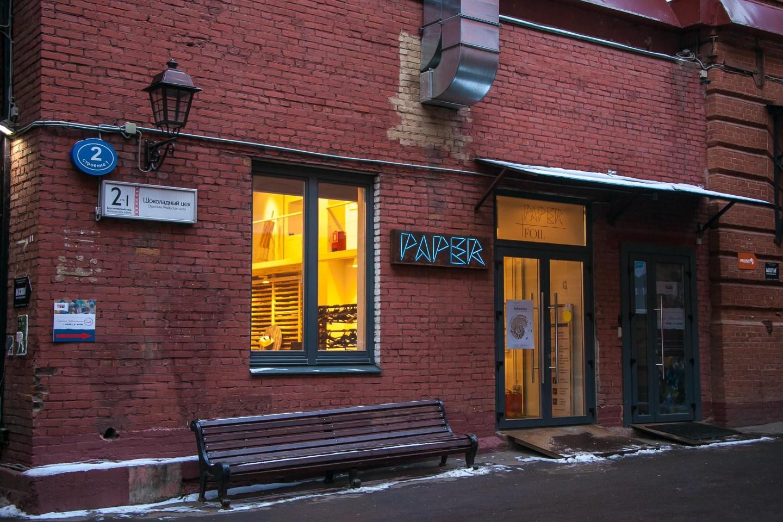 Арт-площадка/магазин Paper Foil — ParkSeason