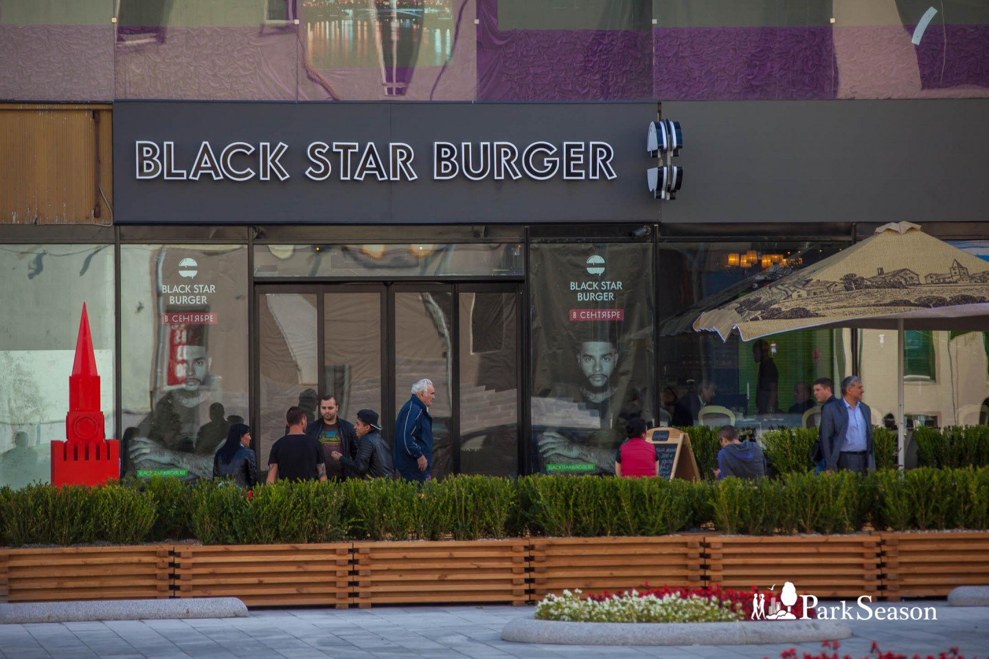 Бургерная Black Star Burger — ParkSeason
