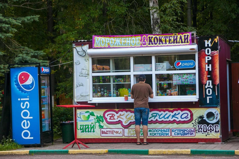 Уличное кафе — ParkSeason