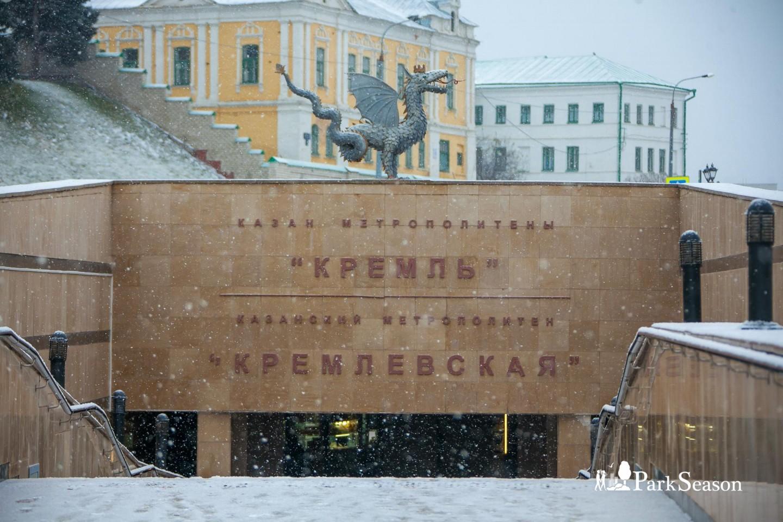 Станция метро «Кремлевская» — ParkSeason