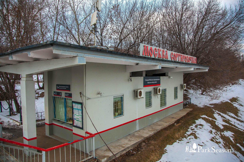 Железнодорожная станция «Москва–Сортировочная», Парк Победы на Поклонной горе, Москва — ParkSeason