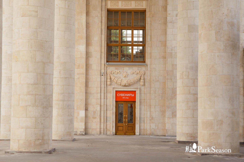 Сувенирный магазин, Парк Горького, Москва — ParkSeason