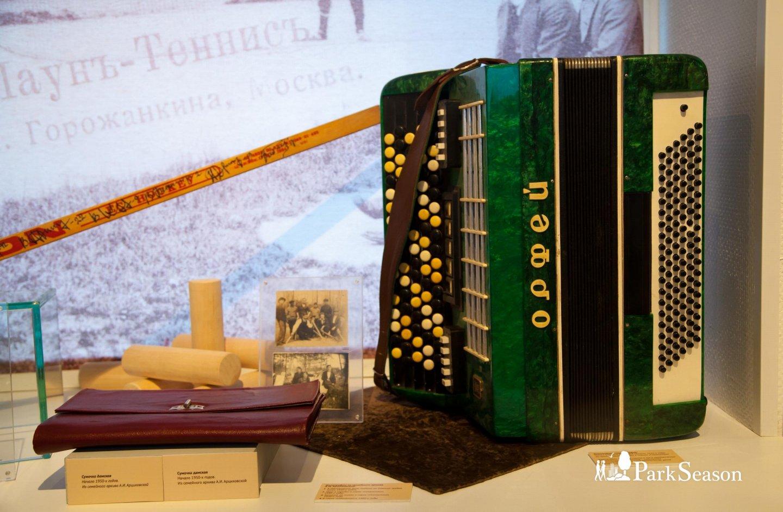 Музей парка «Сокольники», Парк «Сокольники», Москва — ParkSeason
