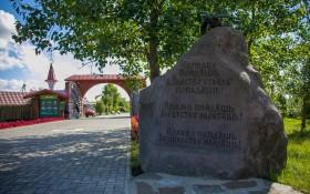 Семейный парк Skazka: мероприятия, еда, цены, билеты, карта, как добраться, часы работы — ParkSeason