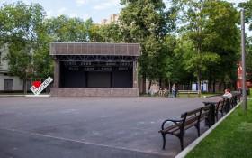 Парк Таганский: мероприятия, еда, цены, билеты, карта, как добраться, часы работы — ParkSeason