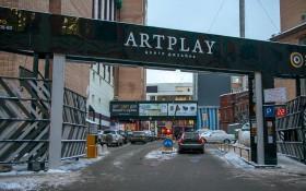 Центр дизайна ArtPlay: мероприятия, еда, цены, билеты, карта, как добраться, часы работы — ParkSeason