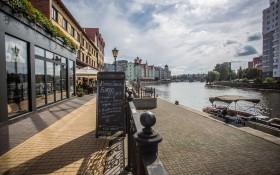Остров Канта и Рыбная деревня: мероприятия, еда, цены, билеты, карта, как добраться, часы работы — ParkSeason