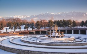 Парк Первого Президента Республики Казахстан: мероприятия, еда, цены, билеты, карта, как добраться, часы работы — ParkSeason