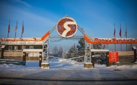 Спортивно-развлекательный парк Яхрома: мероприятия, еда, цены, билеты, карта, как добраться, часы работы — ParkSeason